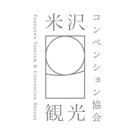 【特別展「米沢城」講演会 参加受付中】:画像