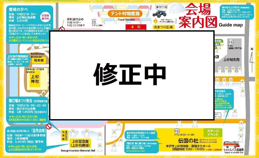 41_map_syuseityu1.jpg