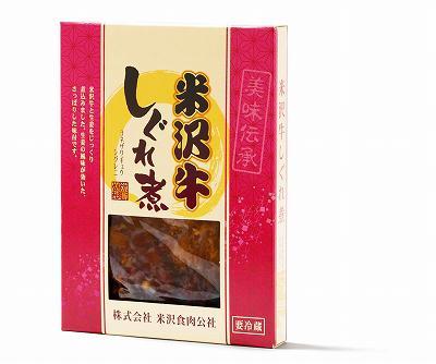 【H29優秀賞】米沢牛しぐれ煮|�米沢食肉公社(米沢市):画像