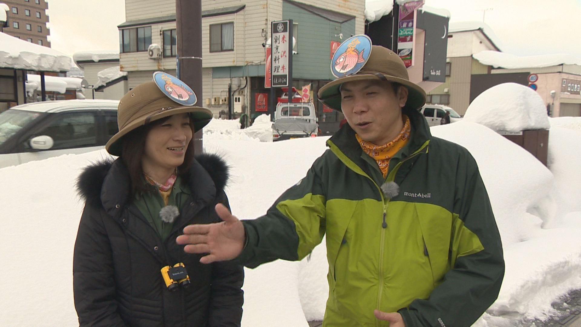 雪の米沢をぶら〜り:画像