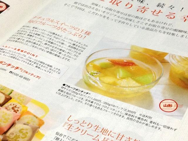 「Ginza Net Times」に掲載していただきました。:画像