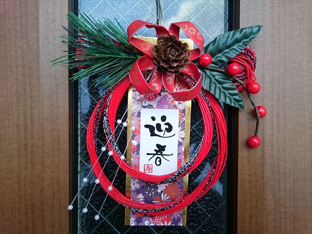 新年 スタート (^_-)-☆:画像