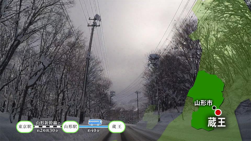 [#1196] ~ Yamagata-shi (Feb one week) that takes a trip to winter Zao  :Image