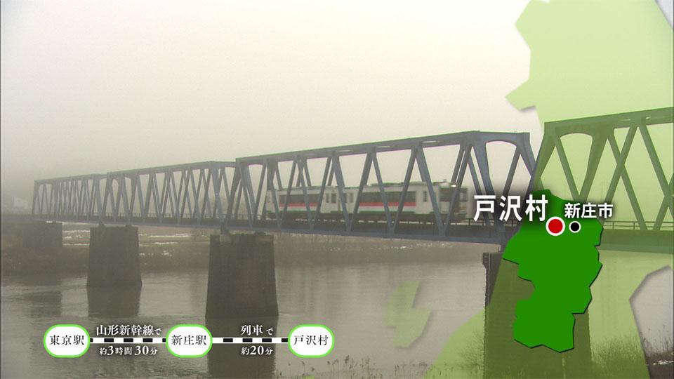 ~ Tozawa-mura, Sakata-shi (March one week) that takes a trip to winter Mogami-kyo Gorge (again) [#1200]: Image