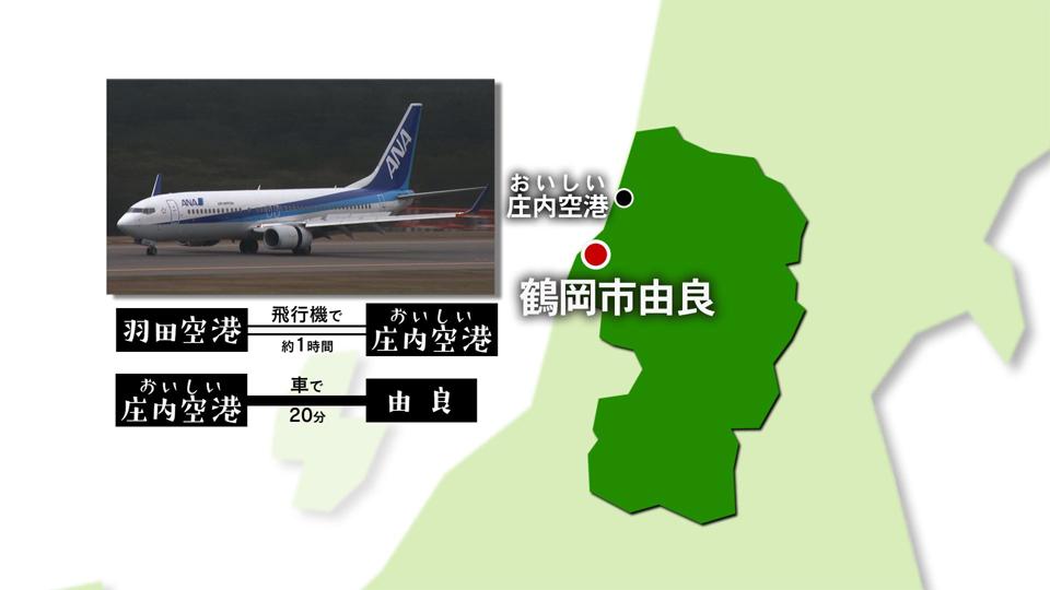[#1211] Yura Coast tour ~ Tsuruoka-shi (Jun three weeks): Image