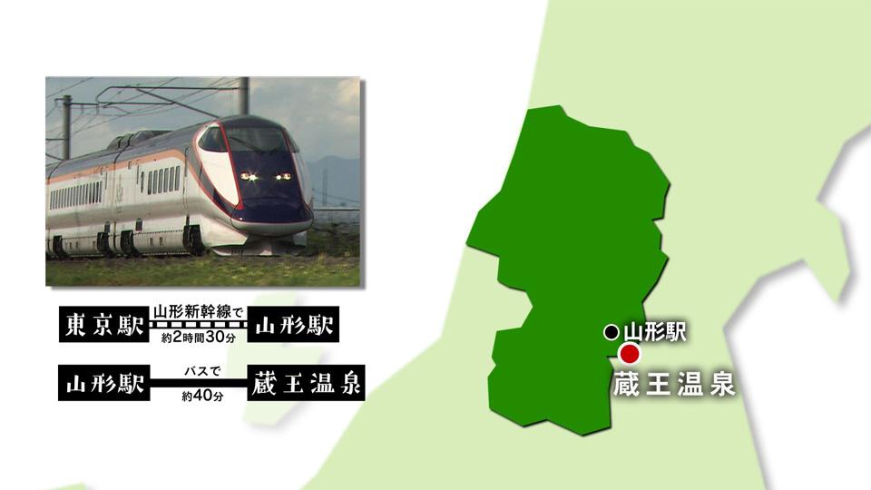 【#1237】蔵王に行こう〜山形市(12月4週):画像