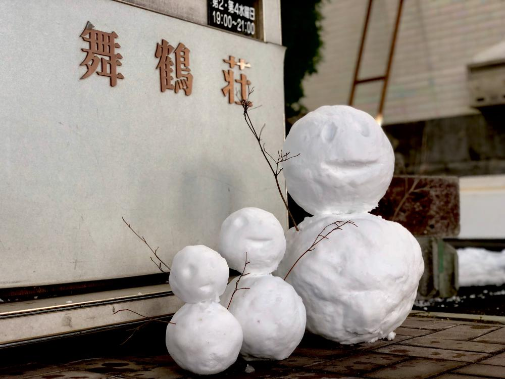 こっそり雪だるま|天童グランドホテル舞鶴荘:画像