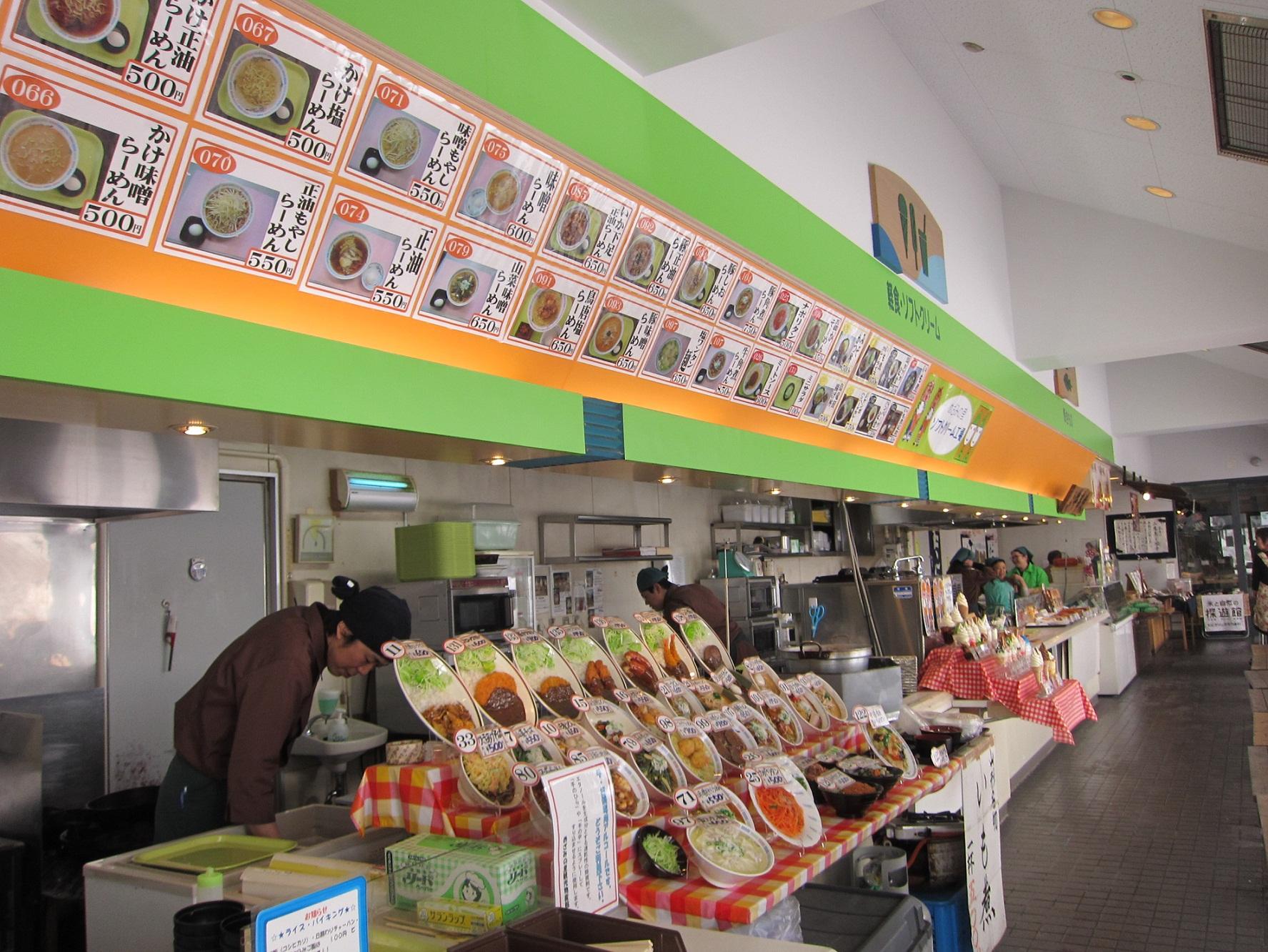 ファーストフードコーナー 営業時間変更のお知らせ!:画像