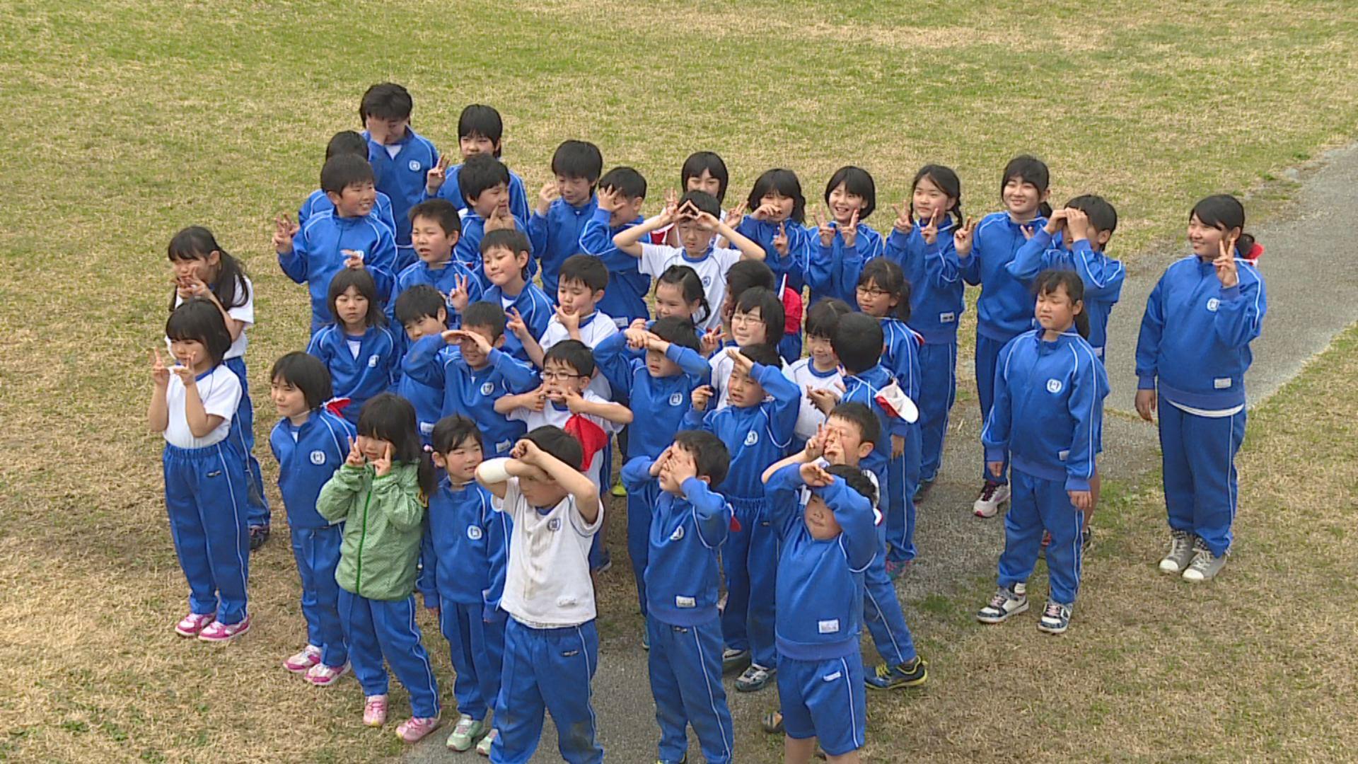 6月1日〜放送 みんなの世界「米沢市立六郷小学校 全校遠足」:画像