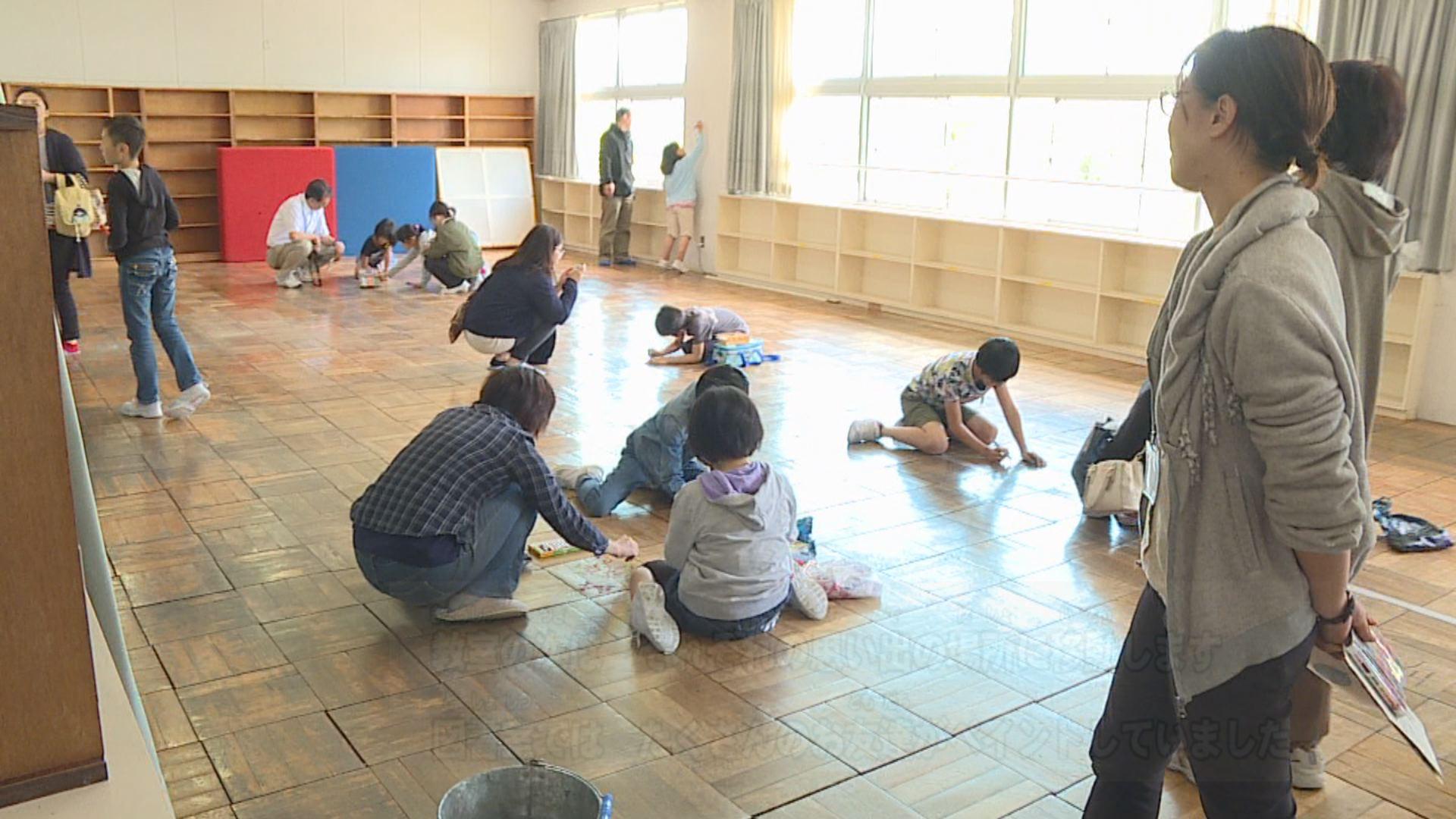 7月1日〜放送 みんなの世界「高畠町立屋代小学校 校舎お別れペインティング」:画像