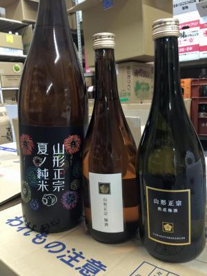 山形正宗(天童市)よりお酒が入荷しました:画像
