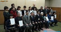 人権啓発標語コンテスト表彰式(H28.12.20) :画像