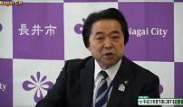 平成29年度予算案に関する記者説明会(H29.2.13) :画像