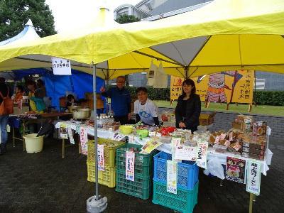【結城市で長井の物産品を販売】:画像