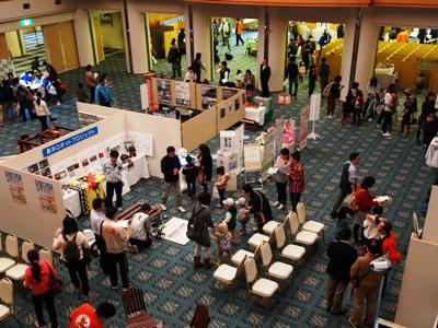 [long industry Expo 2017] : Image