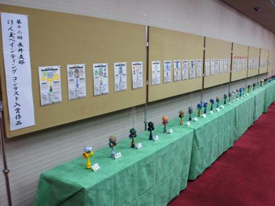 [the first floor of ~ TASS display hall during Kendama painting prize-winning work display] : Image