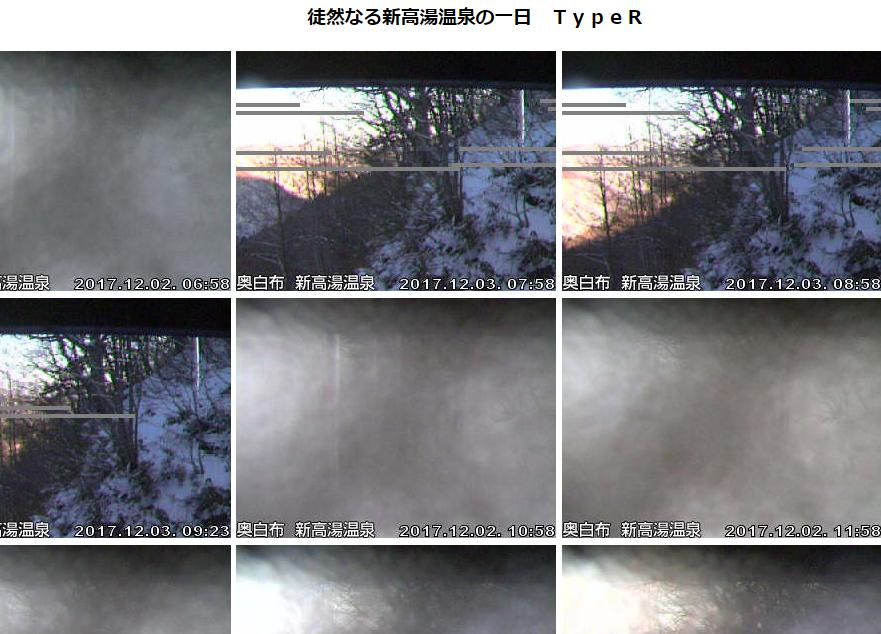 【お天気カメラ】 標高1126の場合:画像