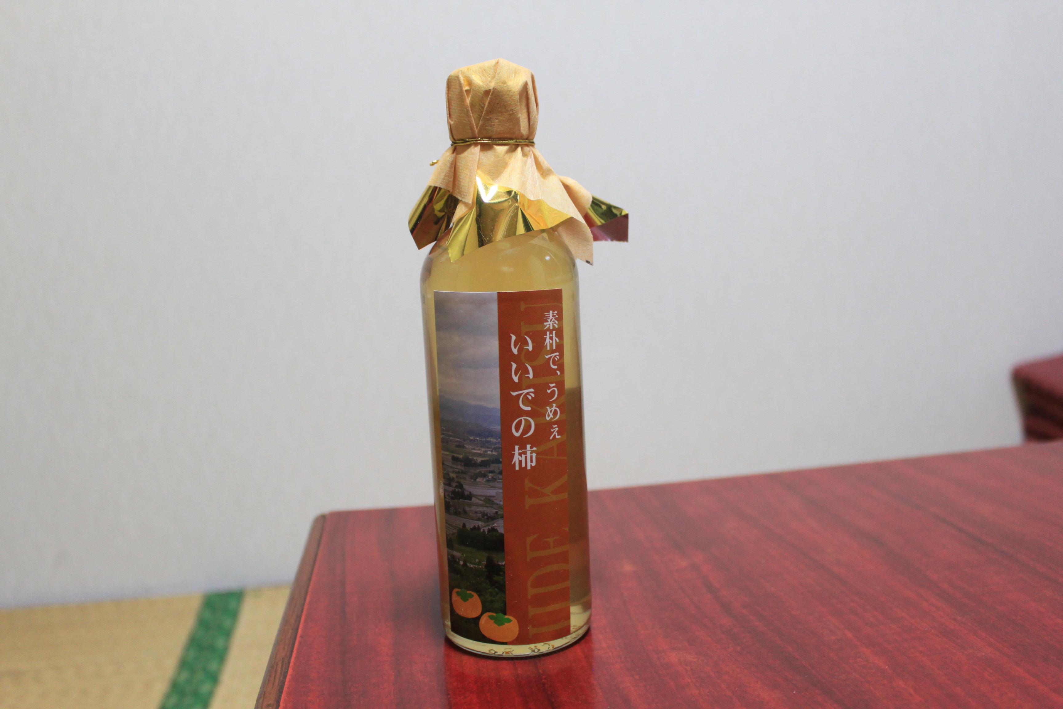 飯豊の飲む柿酢:画像