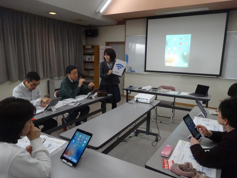 【はじめてのタブレット教室】開催しました。:画像