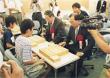 天童将棋交流室:写真